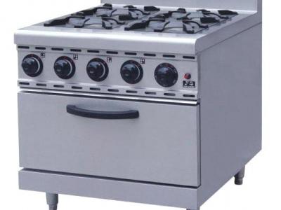 Međunarodna radionica o efikasnim štednjacima