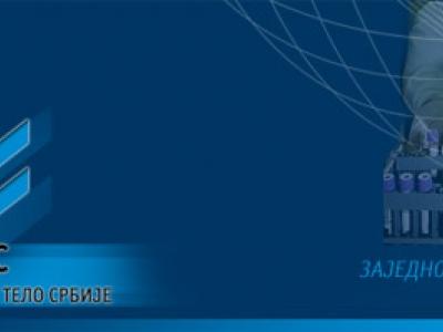 Svetski dan akreditacije