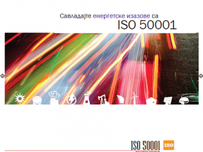 Overcome energy challenges with ISO 50001
