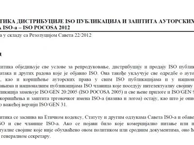 Politika distribucije ISO publikacija i zaštita autorskih prava ISO-a