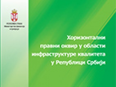 Horizontal legal framework in the field of quality infrastructure in the Republic of Serbia