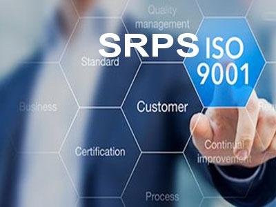 30. јули 2020. године – вебинар: Тумачење захтева SRPS ISO 9001:2015 и препоруке за његову примену