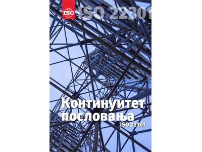 SRPS EN ISO 22301 – published in Serbian language