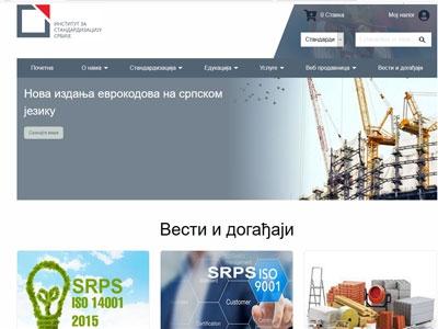 Обавештење за кориснике веб-сајта Института