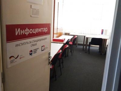 Obilazak infocentara u Regionalnim privrednim komorama u Valjevu i Kragujevcu