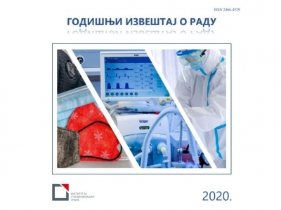 Објављен Годишњи извештај о раду Института