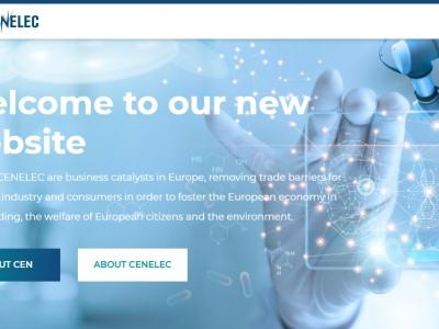 Нови веб-сајт CEN-а и CENELEC-а
