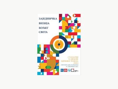 World Standards Day 2021