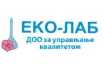 ЕКО-ЛАБ Д.О.О. ПАДИНСКА СКЕЛА