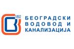 Јавно комунално предузеће Београдски водовод и канализација