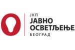Јавно комунално предузеће Јавно осветљење Београд